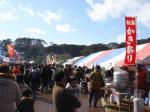 松島のカキ祭り